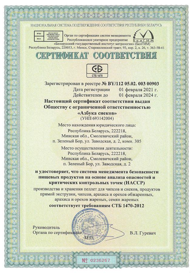 rus 1 - Главная